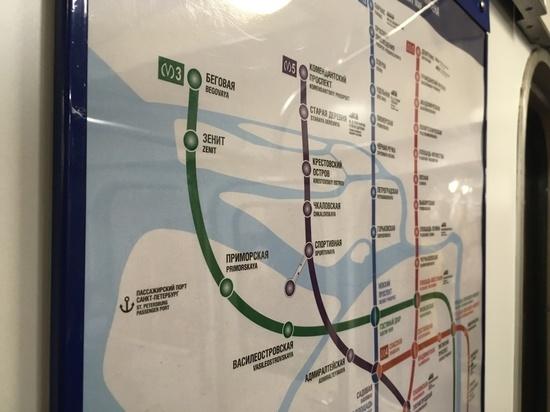 В ночь на 22 июня петербургское метро будет работать без перерыва