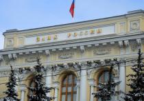 Банк России на заседании совета директоров изменил значение ключевой ставки – с 5 до 5,5%