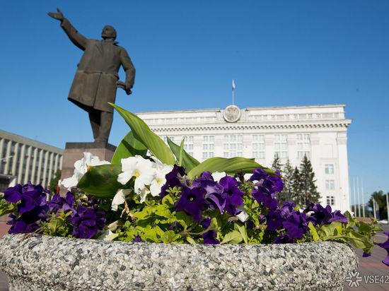 Правительство Кузбасса реорганизовало крупное образовательное учреждение