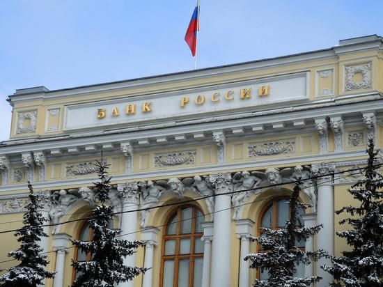 Банк РФ поднял главную ставку до5,5%