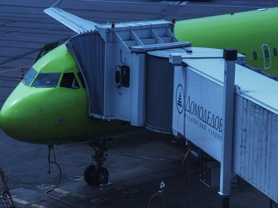 Германия: Новые рейсы из Гамбурга в Москву с S7 Airlines
