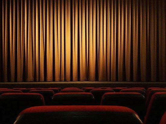 Театр «Байкал» перенес июньские концерты на июль