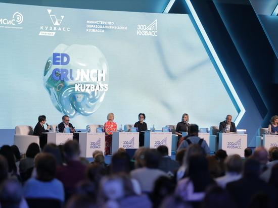 В преддверии  своего  300-летия Кузбасс находится в эпицентре событий всероссийского и международного масштаба
