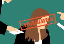 В Пермском крае долги жителей за тепло и горячую воду будут взысканы через суд