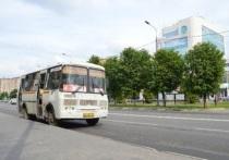 Со следующего месяца тарифы на общественном транспорте Серпухова изменятся