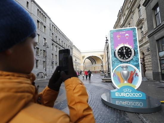 Минцифры прокомментировало сообщения о проблемах с паспортами болельщиков на матчи Евро-2020