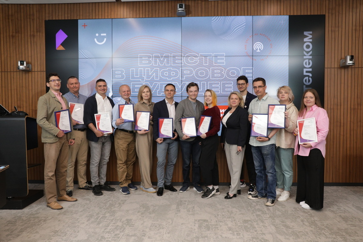 «Ростелеком» определил победителей конкурса «Вместе в цифровое будущее»