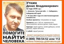 В Тульской области ищут пропавшего 42-летнего мужчину