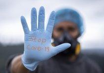 Губернатор Забайкалья Александр Осипов 11 июня подписал документ, согласно которому из-за роста заболеваемости коронавирусом в крае с 13 июня по 12 июля приостановлено проведение мероприятий с присутствием более 50 человек