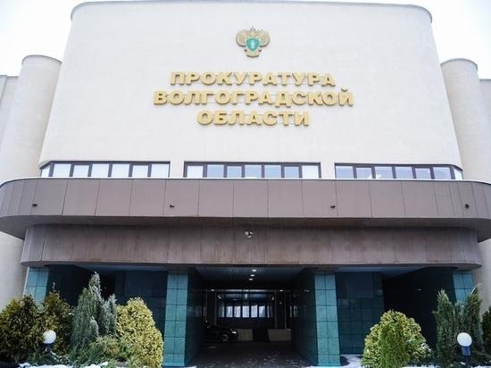 Экс-главе УФССП Волгоградской области грозит до 12 лет тюрьмы