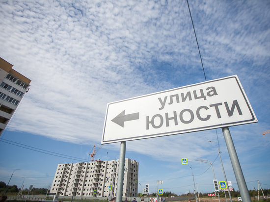На три недели в Пскове закроют проезд между домами на улице Юности