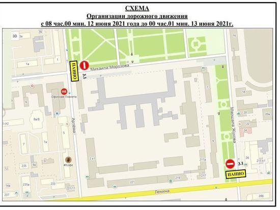 В Ставрополе 12 июня меняют схему движения