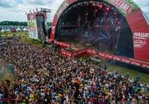 Фестиваль «Нашествие» в Серпухове отменён