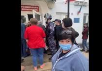 Руководство поликлиники №1 города Донецка Ростовской области было вынуждено вызвать Росгвардию для наведения порядка из-за толпы возмущенных пациентов, собравшихся у дверей