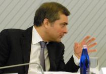 Российско-украинский кризис можно разрешить силой - с таким мнением выступил бывший советник президента России Владислав Сурков