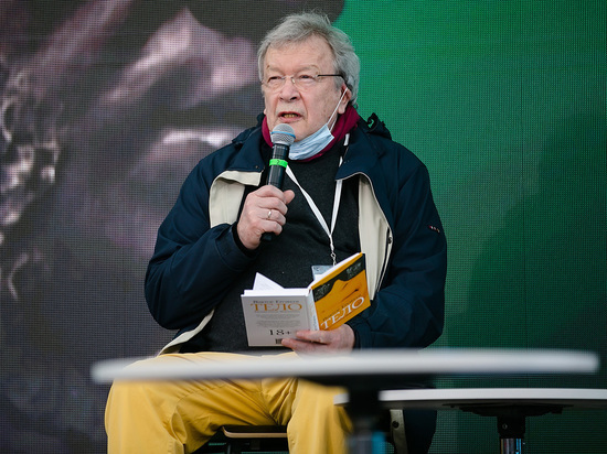 Писатель Виктор Ерофеев заявил о попытке его отравления