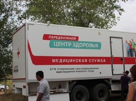 В калмыцкой столице вновь заработает мобильный медицинский комплекс