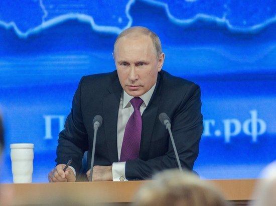 Путин: отношения России и США опустились до худшего уровня