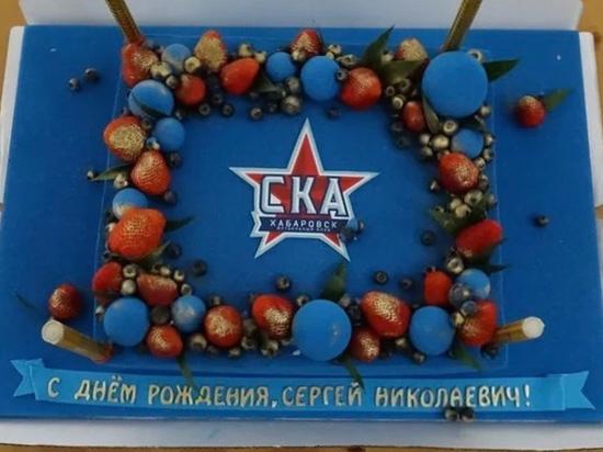 «СКА-Хабаровск» опубликовал видео поздравления Сергея Юрана с днем рождения