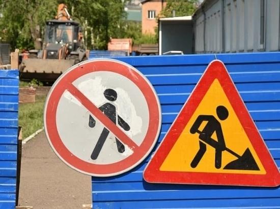 14 июня на все лето закроют проезд возле Николаевского кладбища в Красноярске