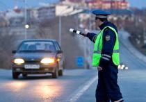 Экипажи ГИБДД в наступившие длинные выходные, связанные с празднованием Дня России, будут дежурить на выездах из Красноярска и проведут тотальную проверку автотранспорта на предмет соблюдения правил безопасной перевозки несовершеннолетних