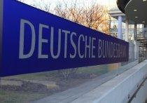 Германия: Бундесбанк ожидает значительного роста экономики