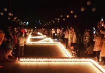 В Железноводске из 4036 свечей составили надпись «Россия, привет!»