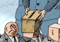 Против чего голосует диаспора