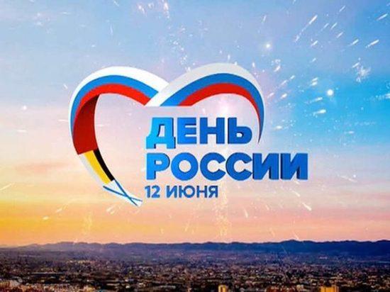 """12 июня Россия в 30 раз отметит День России, известный также как """"день независимости"""""""