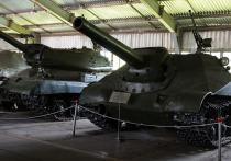 В Подмосковье открылся крупнейший в мире Танковый музей