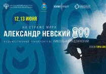 Масштабный концерт «На страже мира» пройдет на горе Соколиха в Пскове
