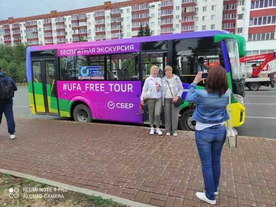 Башкирские власти обустраивают новое общественное пространство