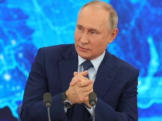 Путин заявил об ответственности России как ведущей научной державы