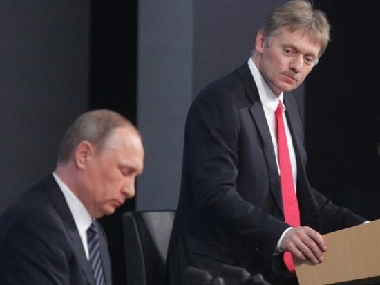 Пресс-секретарь Кремля Дмитрий Песков прокомментировал сообщения из Вашингтона, согласно которым президент США Джо Байден после встречи с российским коллегой Владимиром Путиным в Женеве 16 июня будет давать отдельную пресс-конференцию