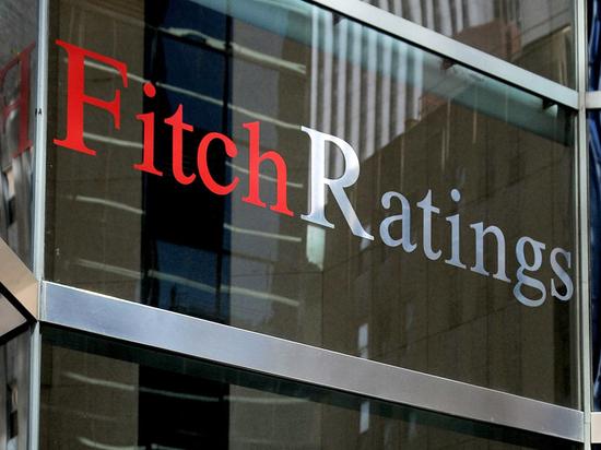 Fitch Ratings повысило прогноз по кредитному рейтингу Подмосковья до «позитивного»