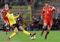 12 июня сборная России сыграет со сборной Бельгии в 1-м туре группового этапа чемпионата Европы