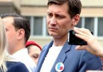 Дмитрий Гудков сообщил о переезде из Украины в Болгарию