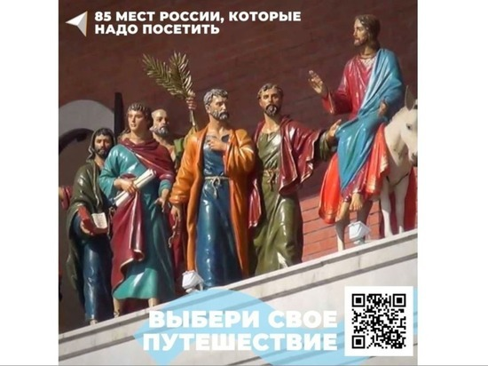 Достопримечательность Йошкар-Олы – в сборнике туристических мест РФ