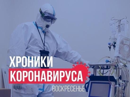 Хроники коронавируса в Тверской области: главное к 13 июня
