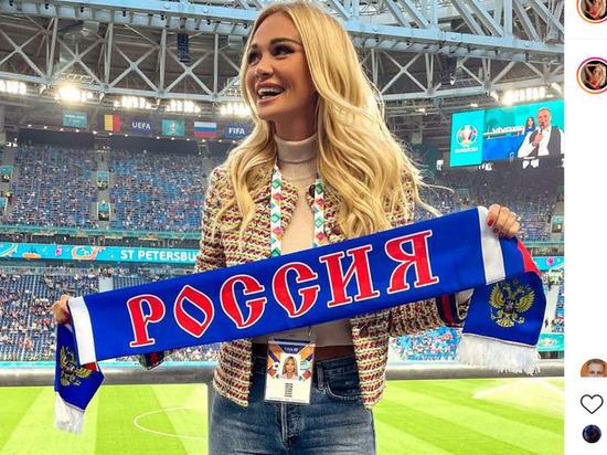 Телеведущая и посол Международной федерации футбола (FIFA) Виктория Лопырева коротко описала разгромное поражение российской сборной в матче первого тура группового чемпионата Евро-2020 против Бельгии