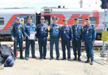 Сотрудники пожарно-спасательного отряда из Приморья стали лучшим звеном газодымозащитной службы  Соревнования проходили в Хабаровске