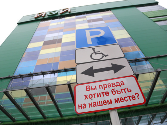 На трудоустройство инвалидов в Башкирии потратят свыше 11 млн рублей
