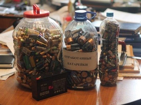 Уфимцы могут принять участие в конкурсе по сбору батареек