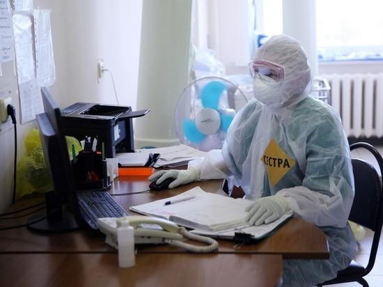 В России выявили 14 723 новых случая коронавируса