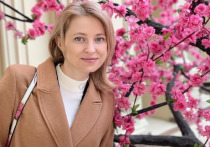 Поклонская рассказала, почему Россия и Украина не могут наладить отношения