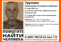 Под Калугой разыскивают пропавшую 91-летнюю бабушку