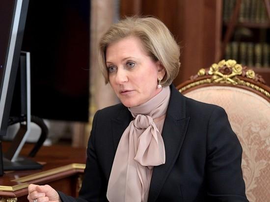 Попова выступила против смягчения коронавирусных мер