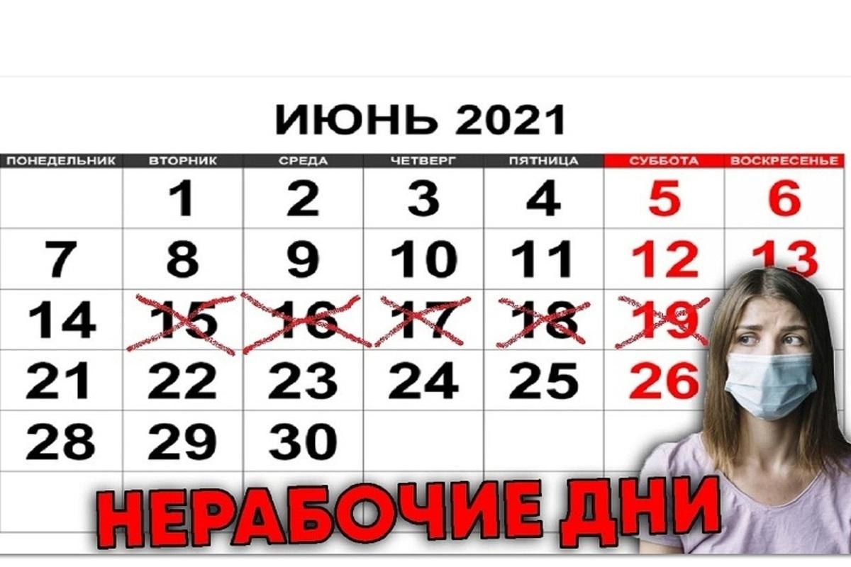 Костромичи хотят получить «короновирусные каникулы» по примеру москвичей
