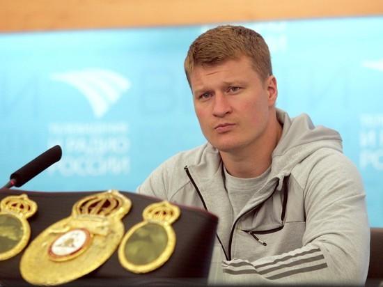 Поветкин решил завершить карьеру из-за проблем со здоровьем
