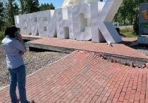 В Челябинске будет отремонтирована стела, находящаяся по пути в аэропорт